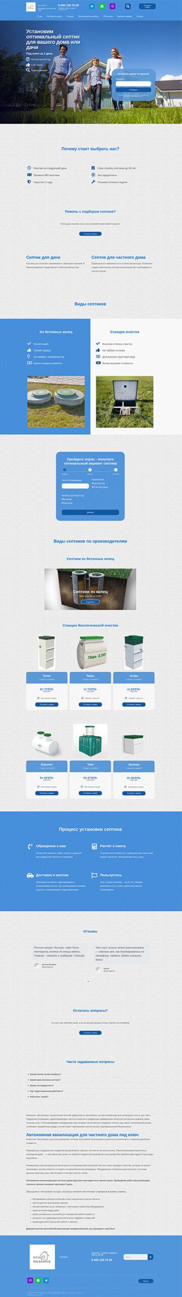 omnis_x_screen_eco-reserve.ru