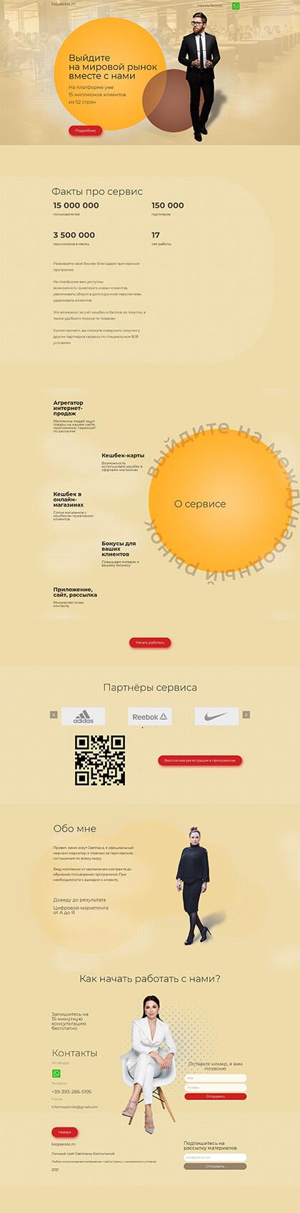 omnis_x_screen_kappaesse.ru